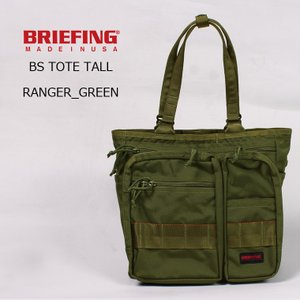 BRIEFING (ブリーフィング)  BS TOTE TALL - RANGER GREEN|explorer