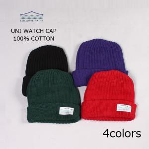 COLUMBIA KNIT (コロンビアニット)  UNI WATCH CAP 100% COTTON / 4colors|explorer