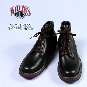 WHITE'S (ホワイツ)  SEMI DRESS-3 SPEED HOOK / BLACK_DRESS|explorer