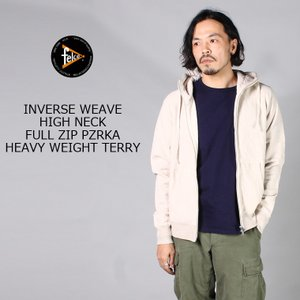 FELCO (フェルコ)  INVERSE WEAVE HIGH NECK FULL ZIP PARKA HEAVY WEIGHT TERRY / OATMEAL|explorer