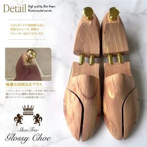 送料無料 シューキーパー 木製 メンズ シュー...の詳細画像2