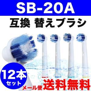 適用機種: OralB 回転型歯ブラシ本体全機種にてご使用可能です。 D345355X D29535...