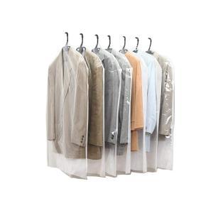 「商品情報」●【商品説明】●背面は通気性に優れた不織布、前面は透明フィルムで中身が一目でわかります。...