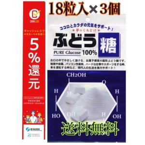 ●「夢のくちどけ ぶどう糖 タブレットタイプ 個包装 18粒」は、お口の中でやさしく溶ける、お菓子感...