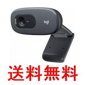 在庫あり ウェブカメラ ロジクール C270n webカメラ HD720P リモートワーク テレワー...