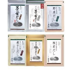 「商品情報」茅乃舎だしの厳選6種類のお試しセットになります。 お気に入りを見つけてください。 長崎県...