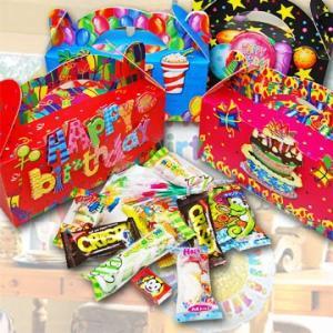 お菓子電報 3Dお菓子ボックス バルーンと一緒に楽しいお菓子をプレゼント 誕生日プレゼント|express
