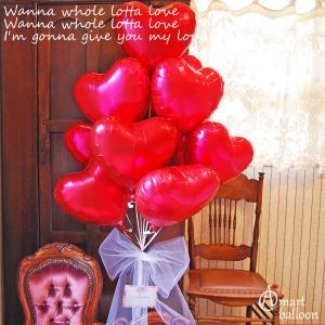 彼氏 彼女 恋人 サプライズ 記念日 バルーン電報 (Whole_Lotta_Love 10ハーツ) 風船|express