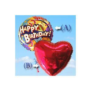 誕生日バルーン 発表会バルーン 合格祝いバルーン(バルーン 2Go) (2)  テーブルに乗せるだけでPartyのアクセント♪|express