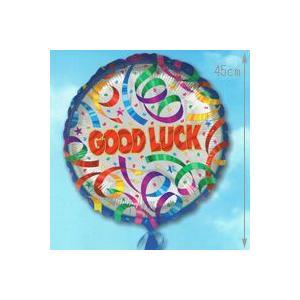 バルーン電報 AddバルーンサービスGoodLuck_20664 誕生日バルーン バルーンギフト バルーン風船【アットマート】|express