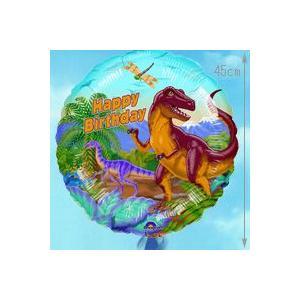 バルーン電報 AddバルーンDinosaurBirthday_111034 誕生日バルーン バルーンギフト バルーン風船【アットマート】|express