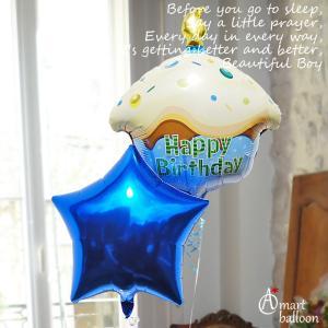 誕生日 バルーン ギフト バースデイ 2Go Boy2 男の子 男性 誕生日プレゼント 風船|express