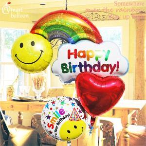 誕生日 バルーン オーバー・ザ・レインボー Happy Birthday 85674 誕生日プレゼント 飾付け セット バルーン電報 バルーンギフト|express
