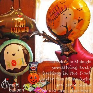 お菓子パック付 ハロウィン バルーン 2Go 風船 バルーン ギフト 飾り ディスプレイ ハロウィーン ゴースト  Happy Halloween|express