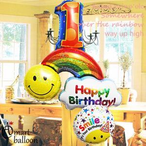 ヘリウムガス入 バルーン 誕生日 Lucky ナンバー  オーバー・ザ・レインボー with スマイルハット 85674   Happy Birthday 誕生日プレゼント バルーンギフト|express