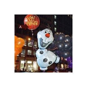 ハロウィン オラフ Frozen(28316 halloween) 飾り デコレーション ハロウィーン バルーン電報 ディズニー アナと雪の女王|express