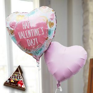 ミニ チョコ付 バレンタイン 2Go 風船 バルーンギフト バルーン電報 プレゼント バレンタインデー おもしろチョコ バレンタインチョコ2018 子供|express