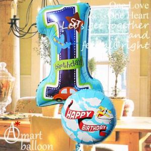 誕生日 バルーン 数字 1歳 Big ファースト バースデイ ALL ア ボード Boy 29819 男の子 風船 アンパンマン  一升餅 一生餅 一歳のお誕生日プレゼント|express