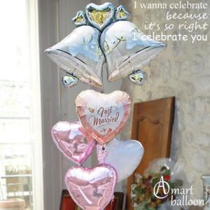 バルーン電報 結婚式 ウェディング ベルズ  【Bell delux】 heart plus 11051 結婚祝い 電報  ウエディング バルーンギフト お祝い 入籍祝い 結婚記念日|express