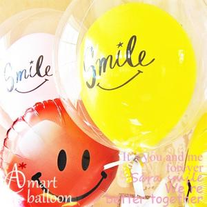 誕生日プレゼント バブル バルーン Smile バルーンギフト  卒業祝い 誕生日バルーン 電報 バースデー スマイル 開店祝い パーティグッズ 室内装飾|express