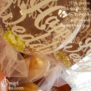 電報 結婚式 プリザーブドフラワー 入り クリアバルーン ナチュラル ウエディング 祝電 おしゃれ バルーン電報 バルーンギフト お祝い 台紙 フラワーアレンジ|express