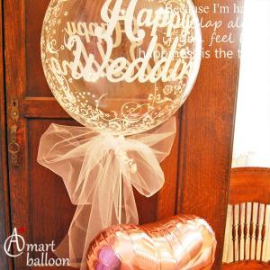 電報 結婚式 クリアバルーン Wedding Sweet 結婚祝い 祝電 おしゃれ バルーン電報  ウエディング バルーンギフト 入籍祝い 風船 balloon 名入れ|express