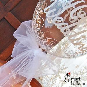 電報 結婚式 クリアバルーン Sweeet2 祝電 結婚祝い 台紙 バルーン電報  ウエディング バルーンギフト おしゃれ お祝い 入籍祝い 令和 風船 名入れ|express|02