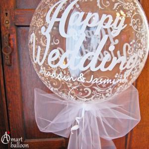 電報 結婚式 クリアバルーン Sweeet2 祝電 結婚祝い 台紙 バルーン電報  ウエディング バルーンギフト おしゃれ お祝い 入籍祝い 令和 風船 名入れ|express|05
