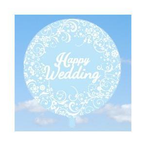 電報 結婚式 クリアバルーン Sweeet2 祝電 結婚祝い 台紙 バルーン電報  ウエディング バルーンギフト おしゃれ お祝い 入籍祝い 令和 風船 名入れ|express|08