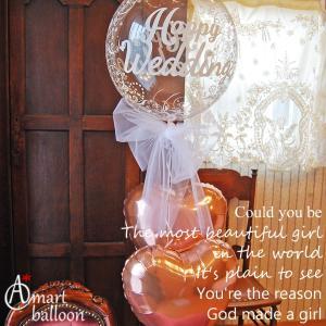 電報 結婚式 クリアバルーン Wedding Sweet Deluxe 結婚祝い 祝電 おしゃれ バルーン電報  ウエディング バルーンギフト 入籍祝い 風船 balloon 名入れ|express