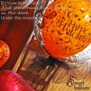 ゴシック ハロウィン バルーン クリア Happy Halloween バルーンギフト ヘリウムガス入り 飾り ダマスク ディスプレイ パーティー ゴシックハロウィン|express