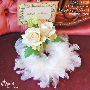 電報 結婚式 ウェディング リース with バルーン 【WhiteFlower】 台紙 フラワー  ウエディング 結婚祝い バルーン電報 バルーンギフト お祝い フラワーアレンジ|express