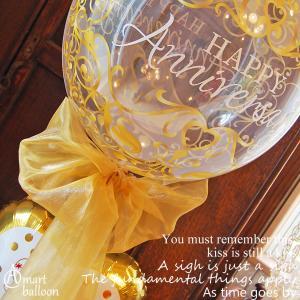 電報 結婚式 アニバーサリー Gold 16660 with リボン バルーン 台紙 バルーン電報 誕生日 開店祝い お祝い 祝電 ギフト ウエディング おススメ おしゃれ 名入れ|express