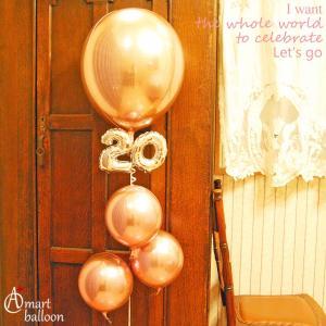 成人式 オーブス 4 with 20 成人 式 お祝い プレゼント バルーン 数字 誕生日  メッセージ 男性 女性 飾り付け 即日 20歳 球体 バルーンギフト バルーン電報|express