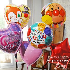 それいけ! アンパンマン セレクト  Happy Birthday 誕生日 バルーン  誕生日プレゼント|express