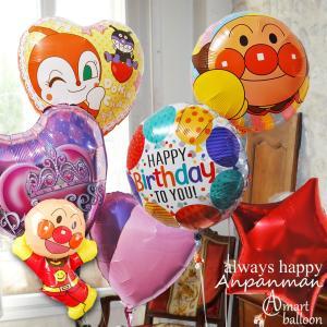 ヘリウムガス入り バルーン 誕生日 それいけ! アンパンマン  おもりDeco 付 Deluxe 誕生日プレゼント  Happy Birthday|express