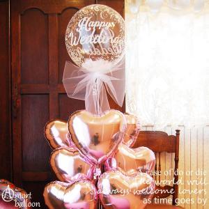 電報 結婚式 ウエディング エンジェル フル ハート 羽根入 リボン付き バルーン 結婚祝い バルーン電報 台紙 おしゃれ バルーンギフト 入籍祝い 風船 名前入れ|express