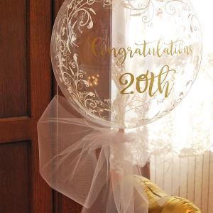 クリア バルーン 20th select 成人式 バルーン電報 浮く プレゼント お祝い ギフト 風船 20歳 誕生日プレゼント ヘリウムガス入り 誕生日 名入れ 可能|express