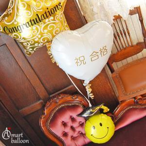 キャラ電 2Go バルーン 誕生日 ギフト 合格祝い 卒業祝い プレゼント 結婚式 バルーン電報 祝電 お祝い 入学 入園 進級 開店祝い 合格 電報 express
