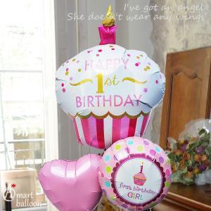 バースデイ バルーン Newカップケーキ 1st 【Pinkフォログラム】 34522 33775 誕生日 バルーンギフト 風船 1歳 女の子 孫 誕生日プレゼント|express