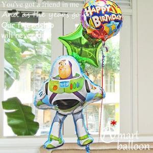 お祝いバルーン電報 キャラ電 バズ 61959 ディズニー トイストーリー  誕生日バルーンギフト 風船 合格祝い  誕生日プレゼント 七五三 風船|express