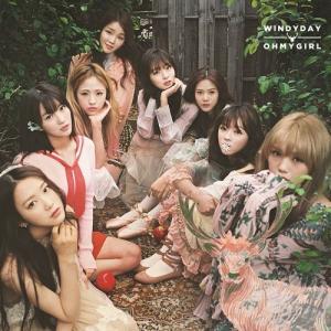 OH MY GIRL - Windy Day : 3rd Mini Album Repackage 再発盤 CD 韓国盤の画像