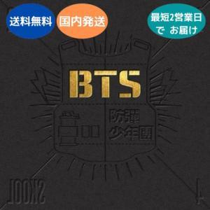 BTS -  2 cool 4 skool CD 韓国盤の画像