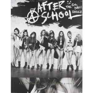 AFTERSCHOOL ( アフタースクール ) 6枚目のシングル  - ブックレット - メンバー...