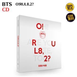 BTS -  O!RUL8,2?  CD 韓国盤の画像