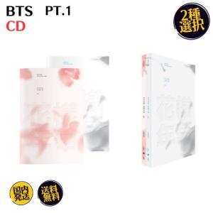 BTS 花様年華 pt.1 3rdミニアルバム  Ver.選択可能   韓国盤の画像
