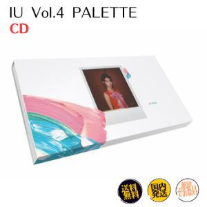IU - Palette 4集 CD 韓国盤の画像