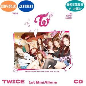 TWICE - The Story Begins : 1st Mini Album CD 韓国盤の画像