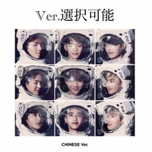 EXO - Sing For You : Winter Special Album ( Chines...