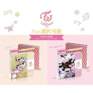 TWICE - TWICEcoaster : Lane 1 3rd Mini Album CD【Ve...